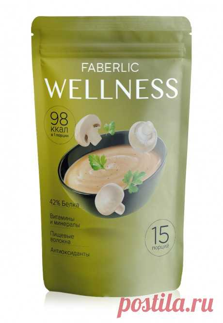 Сухой белковый суп Wellness со вкусом «Грибы со сливками» 15655 купить по цене 6266 KZT — интернет-магазин Faberlic