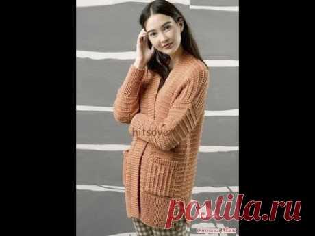 Любимая Одежда - Вязаные Кардиганы - 2020 / Favorite Clothing Knitted Cardigans
