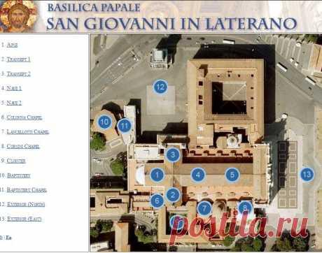 Приглашаю в Рим на экскурсию по базилике СВ. Иоанна. Щелчок на числах, движения курсором. в различных направлениях.                     Обязательно включите звук!!!