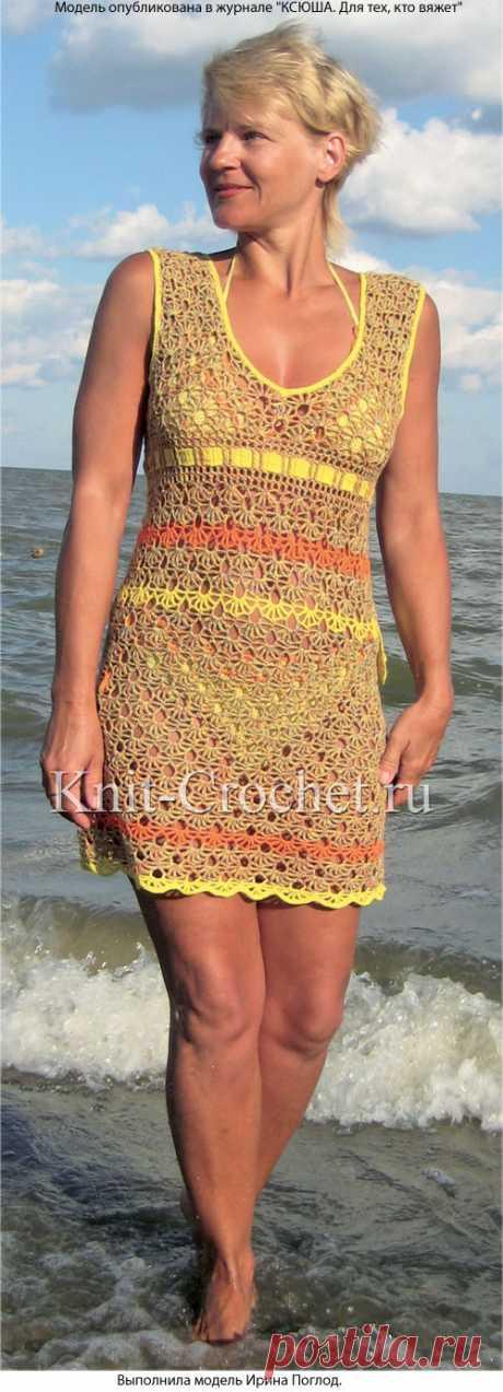 Платье для пляжа крючком. - Платья, связанные крючком - Вязание крючком - Каталог статей - Вязание спицами и крючком