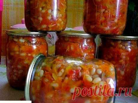 Греческая закуска  Зимой откроешь такую баночку и можно употреблять в качестве гарнира или как самостоятельное блюдо (отличное блюдо для поста). Вкуснотища… А можно сварить отличный суп — сытный и вкусный! Хранится в квартире без проблем.  Продукты: Фасоль — 1 кг Репчатый лук — 0,5 кг Морковь — 0,5 кг Болгарский перец — 0,5 кг Помидоры — 2 кг Сахар — 0,5 стакана Соль — 1,5 ст. ложки Рафинированное растительное масло — 250 мл Жгучий перец (по желанию и по вкусу) — 1-2 струч...