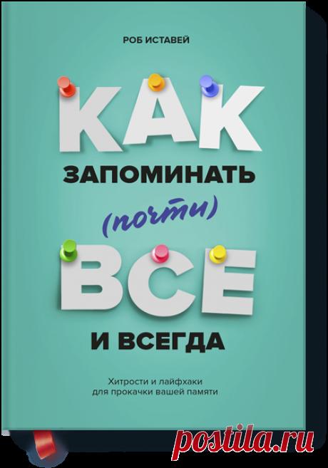 Мое чтение в мае 2015: olga_krav4enko