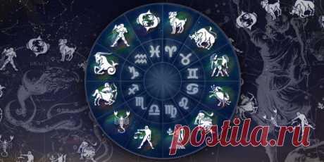 Таблица соотношения вашего восточного гороскопа и зодиакального знака