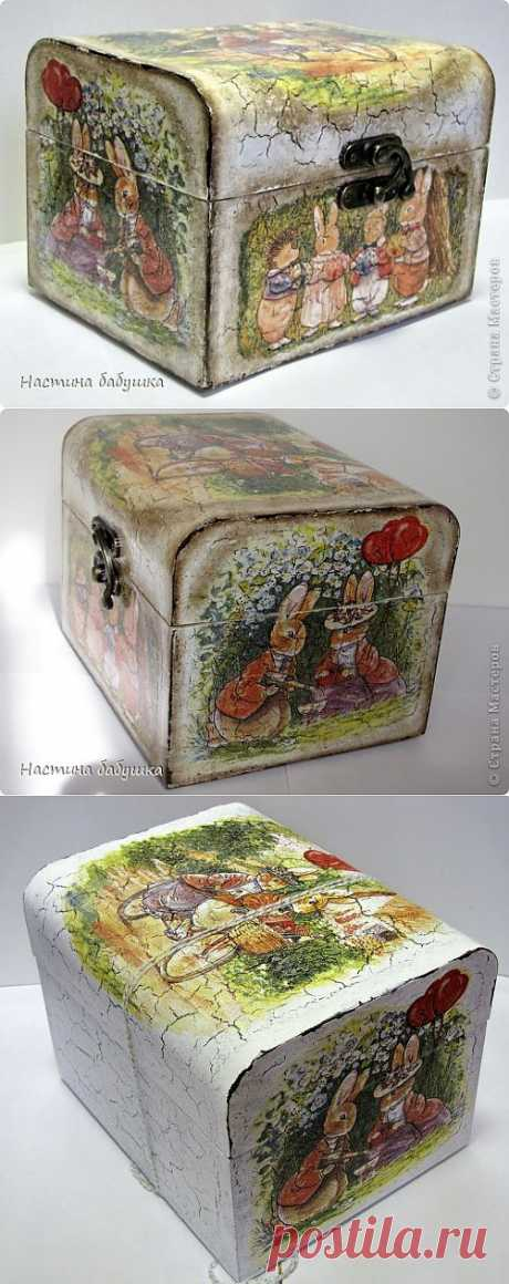 Trunk from old - the old fairy tale.   Country of Masters