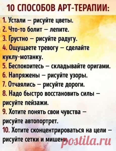 Попробуй)
