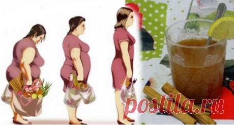 Этот напиток, основанный на меде, лимоне и корице, может помочь вам избавиться от 4 кг. за неделю! - Советы для тебя
