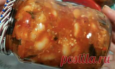 «Царский» салат на зиму. Закатываем из баклажанов и фасоли: получается сытно словно использовали мясо