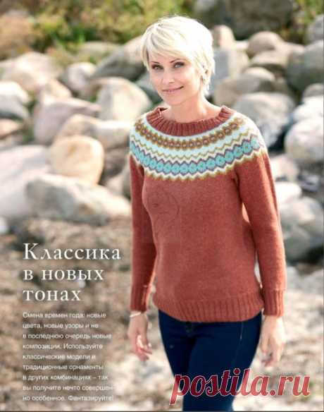 Pullover with the round jacquard coquette