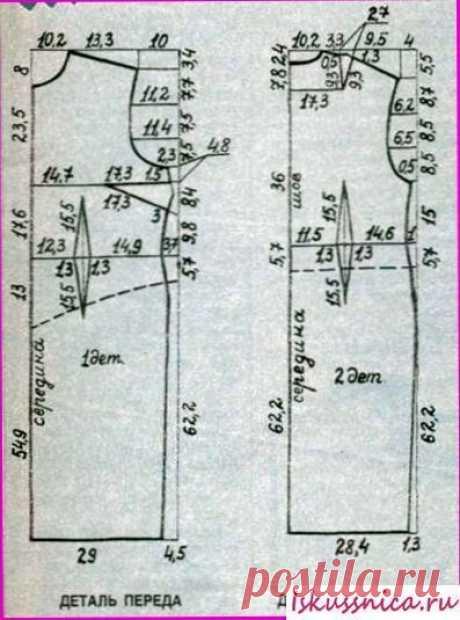 Женское платье размер 54 рост III IV - Salvabrani