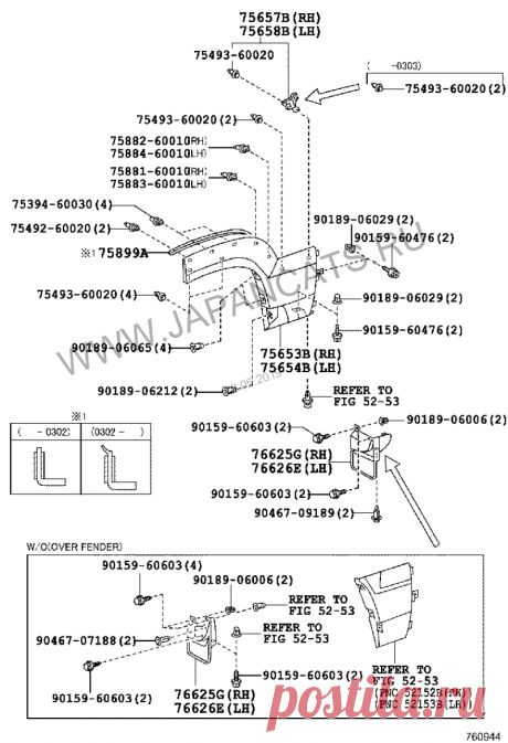 Автозапчасти Toyota - электронный каталог запчастей