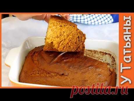 ПИРОГ МЕДОВЫЙ (медовая коврижка)! ВИДЕО-РЕЦЕПТ С СЕКРЕТАМИ, как приготовить вкусный пирог.