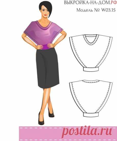 НАША СТРАНА МАСТЕРОВ: 19 цельнокроеных модных выкроек для не умеющих шить... Убедитесь в том, что шить может каждый!