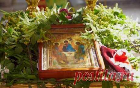 Троица 2017: традиции и запреты на праздник, обряды, молитвы, какие травы собирают, как плести венки на Троицу