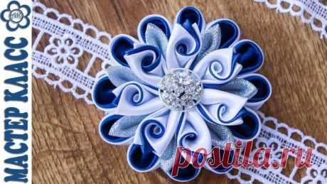 Цветы Канзаши Крученые лепестки