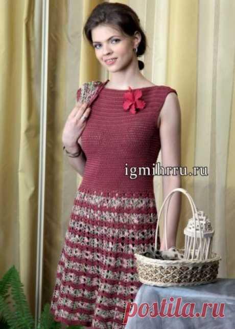 Летнее расклешенное платье бордово-меланжевой расцветки. Вязание крючком