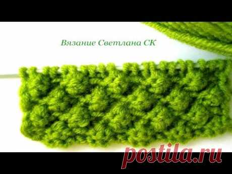 91 Узоры спицами рельефный / Светлана СК