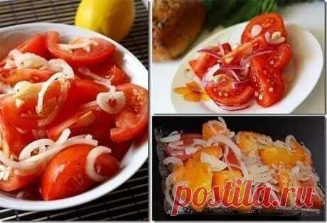 Самые вкусные помидорки! Закусочный, салатный вариант