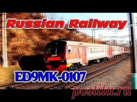 Electric Train ED9MK-0107 / Электропоезд ЭД9МК-0107 - YouTube