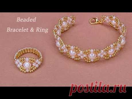 DIY Beaded Classic Bracelet and Beaded Ring with Pearls and Gold Seed Beads браслет из бисера ручной работы и кольцо из бисера