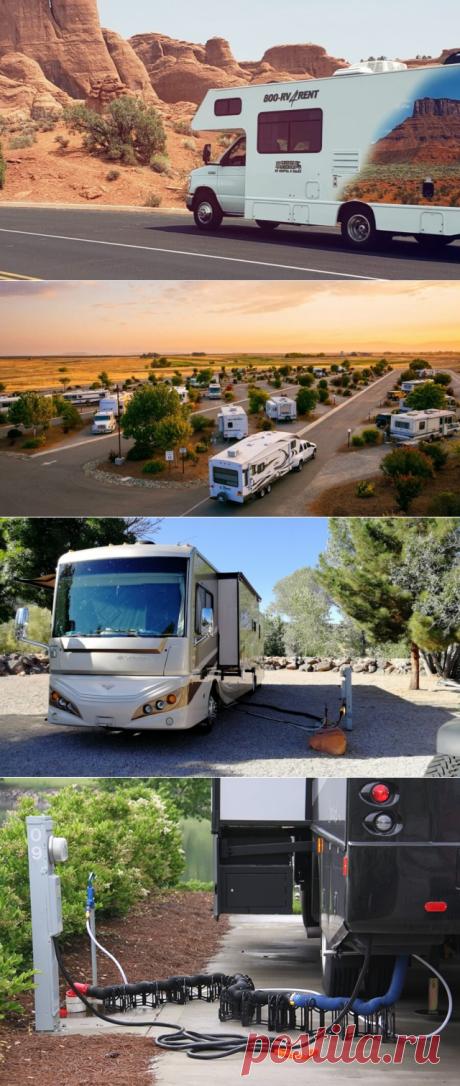 Путешествие по США в доме на колёсах. От особенностей автотуризма в стране и советов по созданию маршрута, до рекомендаций по выбору автодома для аренды и цен на различные услуги.