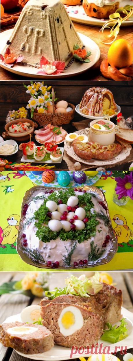 Пасхальный стол: топ 15 праздничных блюд. Сервировка пасхального стола и украшение пасхальных блюд. Что обязательно должно быть на пасхальном столе? Пасхальное меню