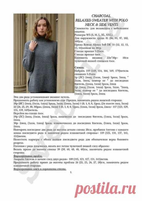 Пуловер Charcoal от Ким Харгривз