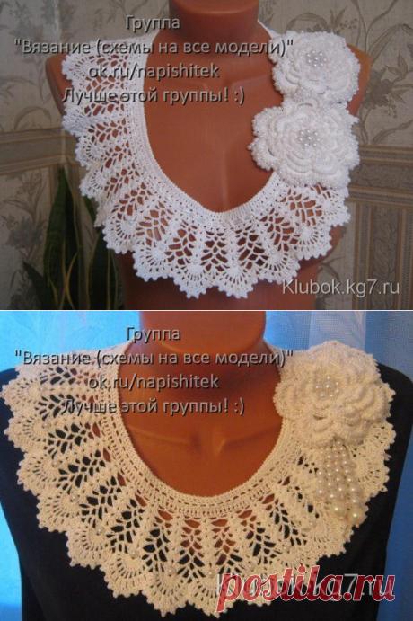 Collar. The author is Olga Ermolenko | the Ball
