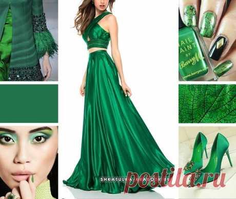 Зеленый цвет в одежде и его оттенки: выгодные сочетания  Зеленый — оттенок самой природы, самодостаточный и гармоничный. Символизирует силу, мудрость, спокойствие, уверенность в себе. На человека зеленый цвет и его сочетание оказывает успокаивающее воздействие, снимает напряжение, дарит ощущение комфорта, уюта. В одежде его предпочитают люди открытые, общительные, которые больше думают, чем действуют.  Оттенки зеленого  Этот цвет получается при смешении желтого и синего. О...