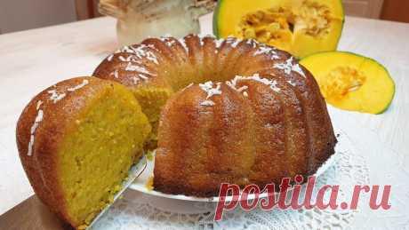 Ароматный тыквенный пирог. Манник из тыквы вкусный и полезный. Рецепты из тыквы на скорую руку. | Рецепты на скорую руку | Яндекс Дзен