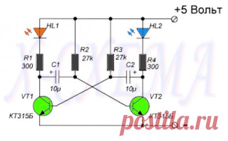 Х-СХЕМА: Схема мигалок на транзисторах