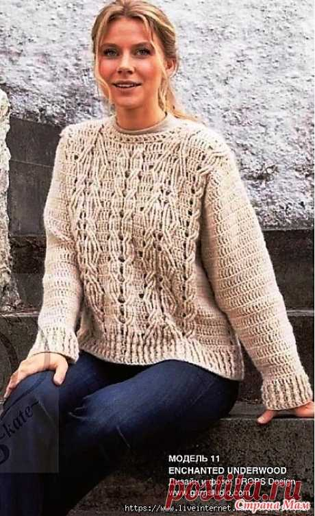 Пуловер с узором из кос и рельефными петлями. Крючок. Сreazion №2 2021