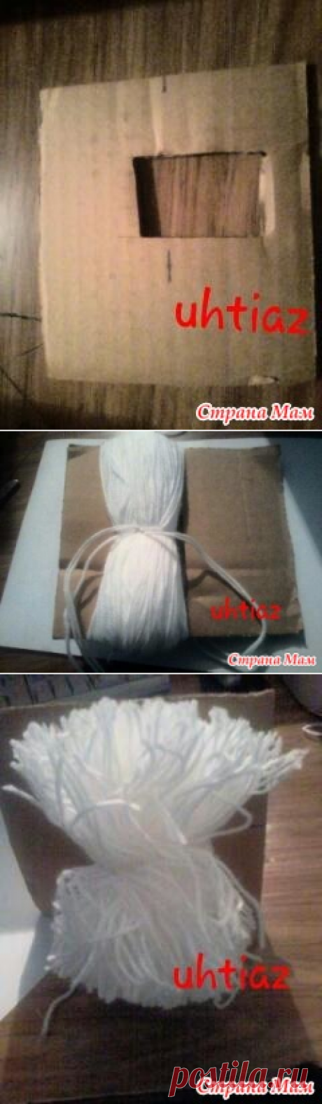 My way of production of pompons... - Knitting - the Country of Mothers