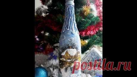 Мастер-класс по декору бутылки