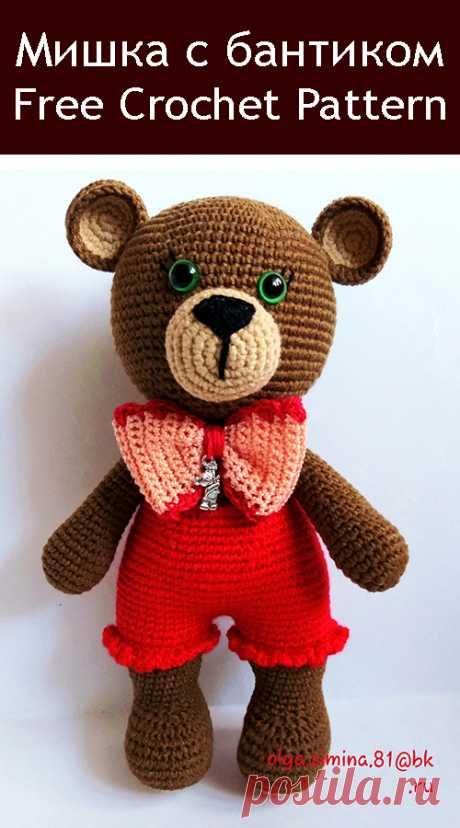 668b7361d79f PDF Мишка с бантиком. FREE amigurumi crochet pattern. Бесплатная схема и описание  вязания амигуруми