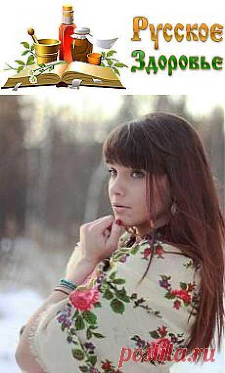 Мудрейшие советы красоты и молодости
