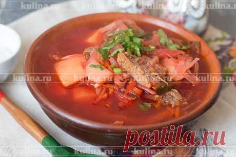 Самый вкусный борщ – рецепт приготовления с фото от Kulina.Ru
