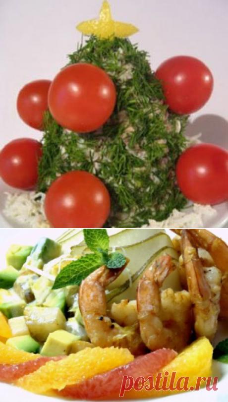 Эксклюзивные рецепты новогодних салатов