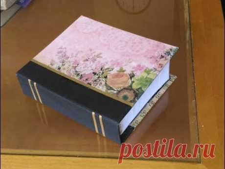 How to make  Book ബോക്സ് /Secret storage box idea. ഇങ്ങനെ ഒരു സീക്രെട് ബോക്സ് ഉണ്ടാക്കി നോക്കൂ