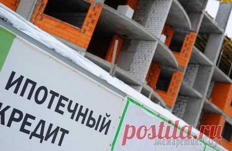 Россиянам предрекли проблемы с ипотекой