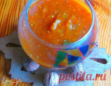 Соус «Романовы» по старинному рецепту. Ингредиенты: томатный сок, помидоры соленые, соус ткемали