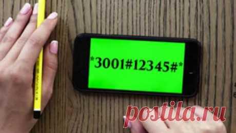 Как узнать, кто отслеживает Ваш телефон — Полезные советы