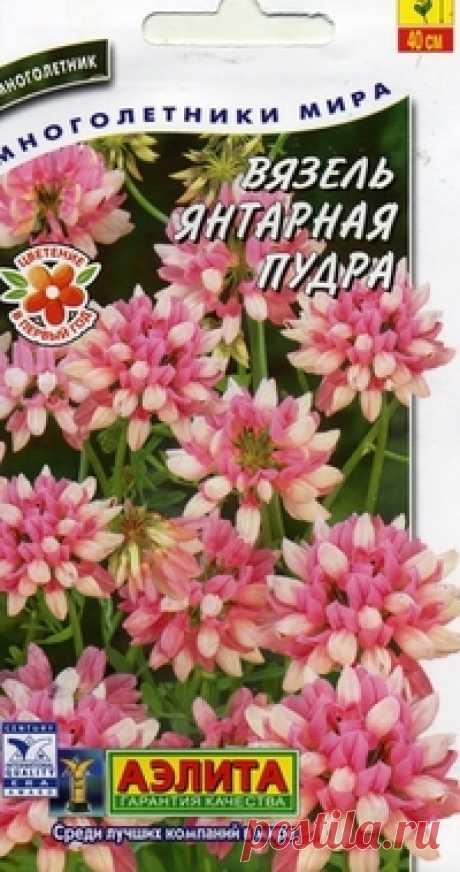 """Вязель разноцветный """"Янтарная пудра"""""""
