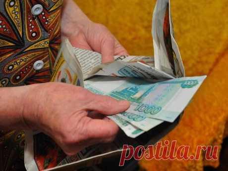 Можно ли выжить на 8 тысяч рублей? Письмо пенсионерки.