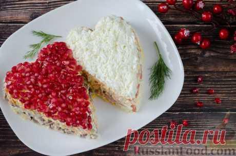 14 февраля - День влюбленных! САЛАТЫ - только лучшие рецепты!