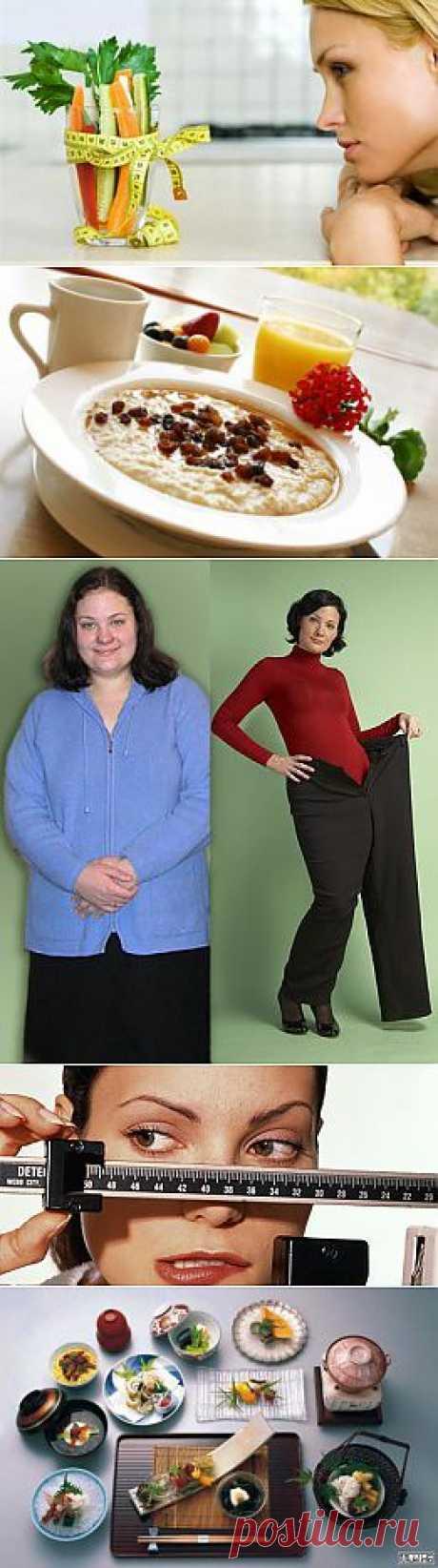 Диета любимая 7 дней Эффективное похудение