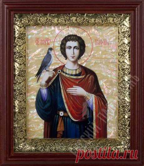 ЧТОБЫ НАЙТИ РАБОТУ — Молитва Святому Мученику Трифону