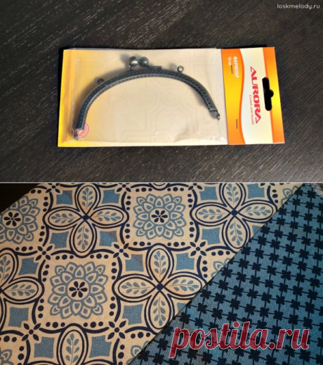Bag, purse or cosmetics bag with fermuary - the Pattern and Video MK - the Scrappy melody