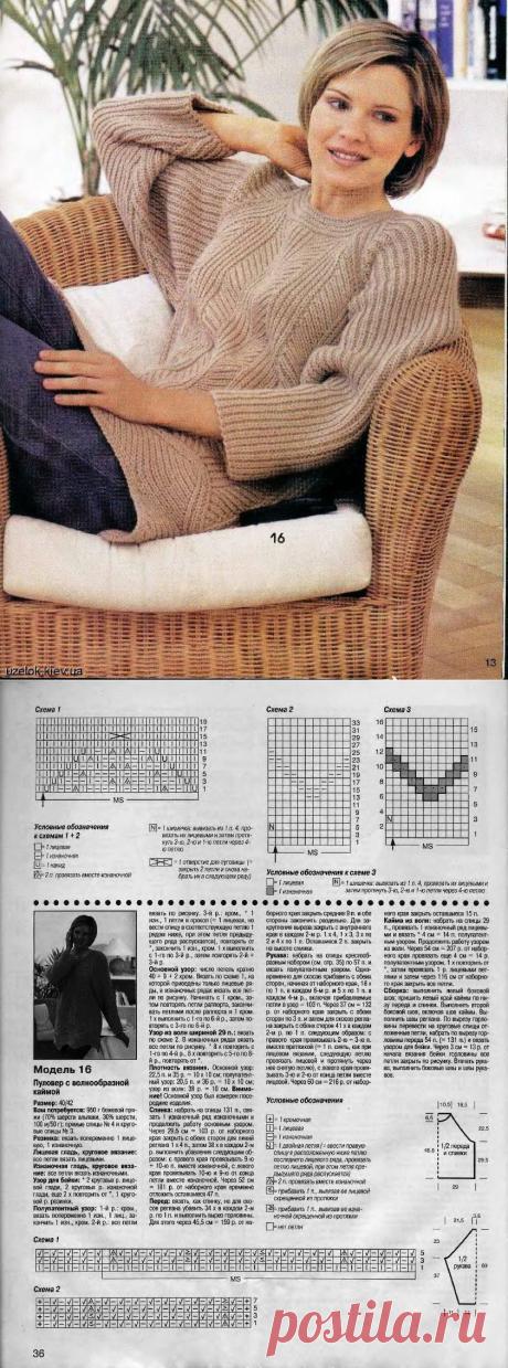 Пуловер с волнообразной каймой патентной резинкой