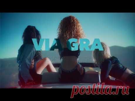 Клип ВИА ГРА - Рикошет скачать бесплатно