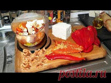 Греческая паста с перцем вы не сможете насытиться вкусом этой греческой закуски в таверне.